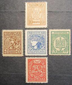 Ukraine 1918 Money Tokens, 5 stamps, MNH/MH