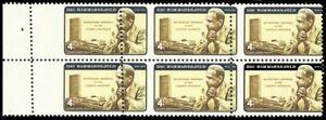 1203, Mint NH 4¢ Block of Six Large Misperforation ERROR EFO - Stuart Katz