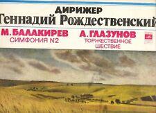 Balakirev: Symphony N. 2  Glazunov  Solemn Procession   Roshdestvensky  Melodia
