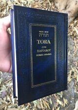 Hebrew&Spanish Judaica torah Pentateuch Haftarot Book Bible Judaica israel