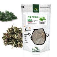 Medicinal Korean Herb, Wormwood / Artemisia Absinthium Tea, Dried Bulk Herb, 3oz
