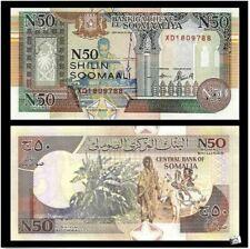 Republic Somalia 50 Shillings 1991 (UNC) 全新 索马里 50先令 纸币 1991年