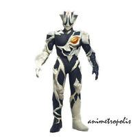 Bandai Ultraman Ultra Monster Series #18 KYRIELOID SOFT VINYL Action Figure