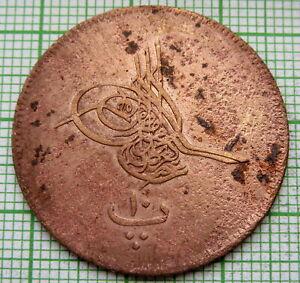 EGYPT Abdulaziz AH 1277//5 - 1864 10 PARA, COPPER