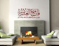 4 Quls Islamic Wall Art Stickers Kafirun Ikhlas Falaq Nas Calligraphy Decal H4