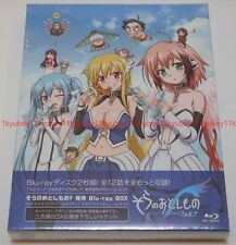 NEW Heaven's Lost Property Sora no Otoshimono F Forte Blu-ray Box Japan Anime