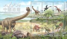 Hong Kong Chinese Dinosaurs souvenir sheet MNH 2014