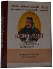 """Nouveaux russes Mini 3"""" Livre Confucius Histoire Collection Biographie Miniature"""