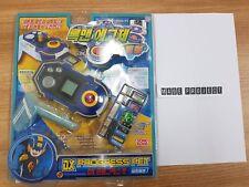 TAKARA Rockman EXE (Mega Man) : DX PROGRESS PET Blue