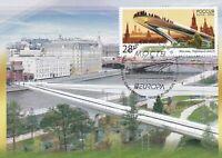 ✔ Russia 2018 Europa CEPT Maximum Card 2018 Bridges Mi 2537 Cart maximum