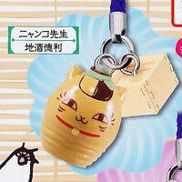 Nyanko Sensei Mascot Strap Figure Portachiave Keychain Jizake Sake bottle