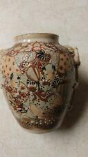 "Vintage Multi Color Vase 4"" High Unique Pattern Origin Unknown Rare Piece"
