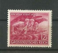 German Third Reich Stamp --  Peoples Army 1945 - MNH