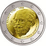 manueduc   GRECIA  2 EUROS 2019  ANDREAS KALVOS
