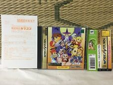 Pocket Fighter Complete Set!  Sega Saturn SS Japan Game Very Good+ Condition!!