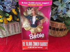 "Barbie Dutch ""Super Talk,"" Wholesale Lot of 6, New, Mint, Nrfbox"