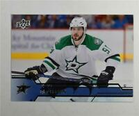 2016-17 Upper Deck #311 Tyler Seguin - NM-MT