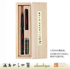 """Akashiya """"Natural bamboo brush pen Black lacquer & Paulownia wood box form Japan"""