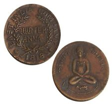 Antique East India Company Sri Mahavir Bagavan Copper Coin