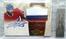 wOw! /25 1/1 LEAF BEST OF PK P.K. SUBBAN ROOKIE GOLD PATCH AUTO 2010 10 11