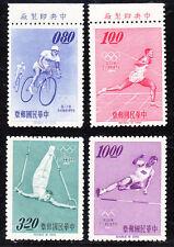 China Sct #1424-27 -- 1964 OLYMPIC GAMES TOKYO MNH  !!