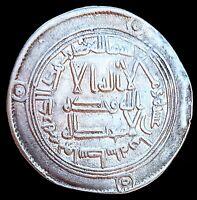 Umayyad, temp. Hisham ibn 'Abd al-Malik, AH 105-125 (AD 724-743). AR dirham