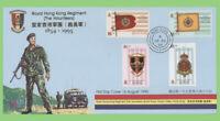 Hong Kong 1995 Disbandment of the Royal Hong Kong Regiment First Day Cover
