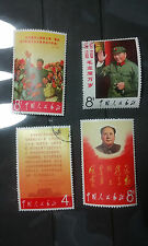 CN13 1967 CHINA LABOR DAY CHAIRMAN MAO UNCOMPLETE SET W2 CTO AND MORE