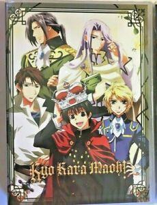 Kyo Kara Maoh! (God Save Our King) | Complete Season 1 Collection DVD Set