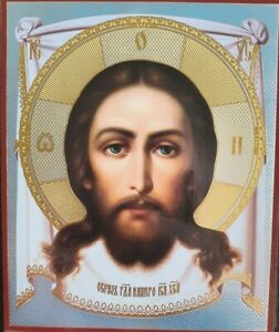 The icon of the Savior the Orthodox religious Russian Christian Jesus Christ