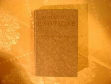 Engelbert combattants AMOENITATES exoticae étrange Asie 1933