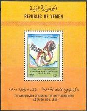 Yemen Republic 1991 ** Bl.8 Politik Politics Unity