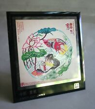 """China Paper-Cut 5.65"""" x  6"""" Glass Frame of Two Beautiful Love Birds in Pond"""