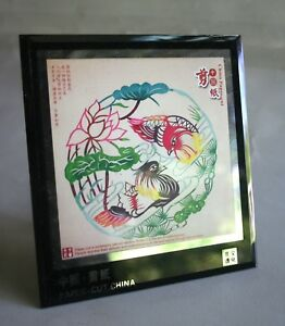 "China Paper-Cut 5.65"" x  6"" Glass Frame of Two Beautiful Love Birds in Pond"