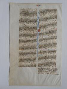 Pergament Gotik Vulgata Perlschrift 13. Jhdt. MAKKABÄER Maccabeans Maccabees