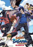 Gakuen Basara Vol.1-12 End BASARA Anime DVD