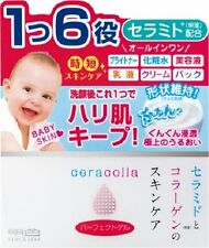 Meishoku CERACOLLA Ceramide & Collagen Perfect Gel 90g