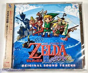 The Legend of Zelda: Wind Waker ORIGINAL SOUNDTRACK CD JP Import Sound Tracks