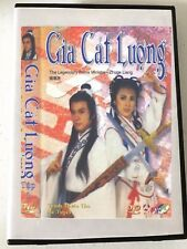 GIA CAT LUONG -  PHIM BO HONGKONG - 18 DVD