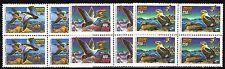 Russia 1993 Sc6155-57  Mi320-22  3 blocks  mnh  Ducks
