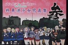 JAPAN Girls und Panzer Senha-do Shojo Shashin-Shuu vol.3 (Illustration Book)