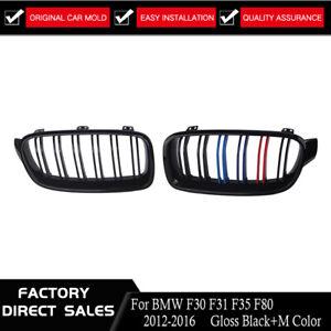 For BMW F30 320i 328i 335i Front Bumper Kidney Grille Cover Dual Slat M Color Q
