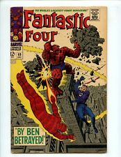 Fantastic Four #69 (1967) vs Mad Thinker VG/FN 5.0