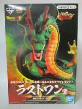 D1049 BANDAI Dragonball Ichiban kuji Ultimate Variation figure Shenron Japan NEW