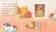 Hong Kong MNH  Scott  502f Souvenir sheet Value $ 55.00 Defenitive sh # 3