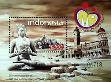 Indonesia 200 Years Of Discovery Borobudur Temple 2014 Buddha (ms) MNH