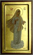 Maria Medjugorje Ikone Jesus Ikonen Icon Ikona Icone Icoon Madonna Međugorje