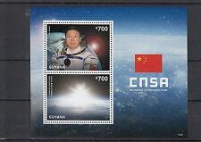 Guyana 2014 Mnh CNSA China Programa Espacial 2v S/s Ii Vista Tierra Liu Wang