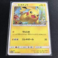 Pikachu 207/SM-P PROMO HOLO Pokemon Card Japanese  NM