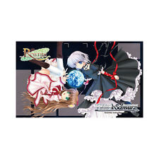 WeiB / Weiss Schwarz Rewrite Harvest festa! Carton Topper Cloth Playmat Play Mat
